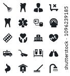 set of vector isolated black...   Shutterstock .eps vector #1096239185