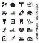 set of vector isolated black...   Shutterstock .eps vector #1096239365