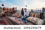 young couple of tourist... | Shutterstock . vector #1096240679