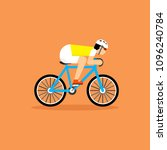cycling bicycle graphic   Shutterstock .eps vector #1096240784