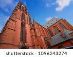 frankfurt cathedral kaiserdon... | Shutterstock . vector #1096243274