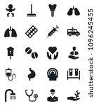 set of vector isolated black...   Shutterstock .eps vector #1096245455