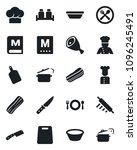set of vector isolated black... | Shutterstock .eps vector #1096245491