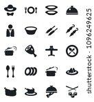 set of vector isolated black... | Shutterstock .eps vector #1096249625