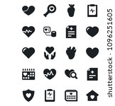 set of vector isolated black...   Shutterstock .eps vector #1096251605