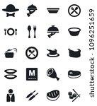 set of vector isolated black... | Shutterstock .eps vector #1096251659