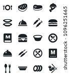 set of vector isolated black... | Shutterstock .eps vector #1096251665