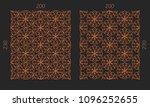 laser cutting panels. veneer...   Shutterstock .eps vector #1096252655