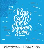 handdrawn lettering of a phrase ... | Shutterstock .eps vector #1096252709