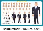 people character business set.... | Shutterstock .eps vector #1096253054