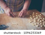 process making of typical...   Shutterstock . vector #1096253369