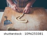 process making of typical...   Shutterstock . vector #1096253381