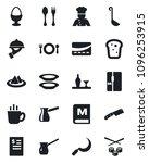 set of vector isolated black... | Shutterstock .eps vector #1096253915