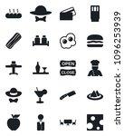 set of vector isolated black... | Shutterstock .eps vector #1096253939