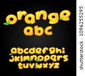 cartoon citrus sweet alphabet... | Shutterstock .eps vector #1096255295