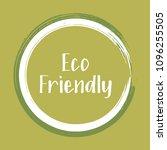 eco friendly label vector ... | Shutterstock .eps vector #1096255505