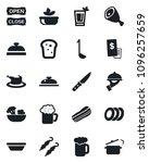 set of vector isolated black... | Shutterstock .eps vector #1096257659