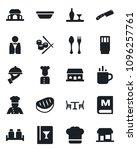 set of vector isolated black... | Shutterstock .eps vector #1096257761