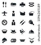 set of vector isolated black... | Shutterstock .eps vector #1096265189