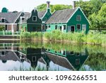 water reflection of  a... | Shutterstock . vector #1096266551