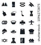set of vector isolated black... | Shutterstock .eps vector #1096272875