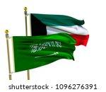 saudi arabia flag kuwait flag... | Shutterstock . vector #1096276391