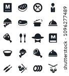 set of vector isolated black... | Shutterstock .eps vector #1096277489