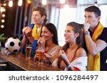 group of friends watching... | Shutterstock . vector #1096284497