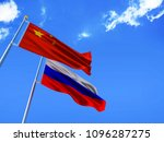Russia Flag China Flag Silk...