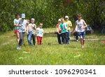gomel  belarus   may 19  2018 ... | Shutterstock . vector #1096290341