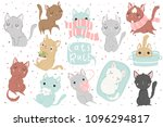 cute cat vector set isolated... | Shutterstock .eps vector #1096294817