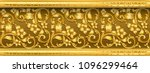 golden ornamental segment... | Shutterstock .eps vector #1096299464