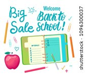 vector set back to school sale... | Shutterstock .eps vector #1096300037