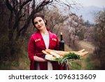 young beautiful girl wearing... | Shutterstock . vector #1096313609