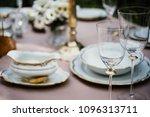 table served for luxury dinner... | Shutterstock . vector #1096313711