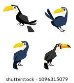 toucan flat style vector... | Shutterstock .eps vector #1096315079