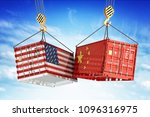 economic trade war between usa... | Shutterstock . vector #1096316975
