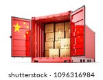 freight transportation from... | Shutterstock . vector #1096316984