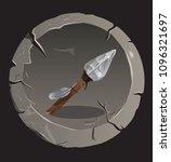 prehistoric stone age isolated... | Shutterstock .eps vector #1096321697