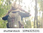 a woman with a backpack and a... | Shutterstock . vector #1096325231