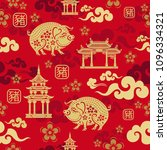 seamless pattern with chinese... | Shutterstock .eps vector #1096334321
