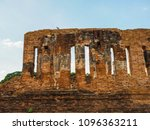 old brick wall archaeological... | Shutterstock . vector #1096363211