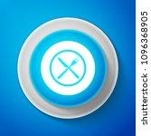 white crossed fork and knife on ... | Shutterstock .eps vector #1096368905