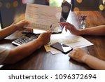 business team meeting present... | Shutterstock . vector #1096372694