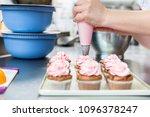 women in pastry bakery as... | Shutterstock . vector #1096378247