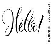 hello lettering. handwritten... | Shutterstock .eps vector #1096385825