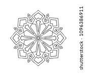 hand drawn outline mandala.... | Shutterstock .eps vector #1096386911