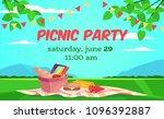vector summer picnic...   Shutterstock .eps vector #1096392887
