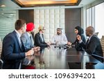 multicultural business people... | Shutterstock . vector #1096394201