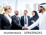 multicultural business people... | Shutterstock . vector #1096396241